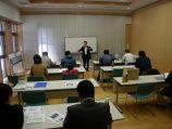 2月2日!新春第1回♪太陽光発電勉強会を開催します!