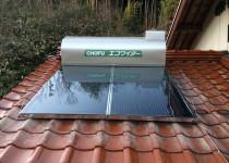 太陽熱温水器の取替え