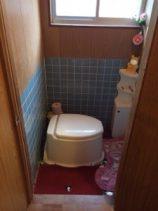 トイレの水洗化