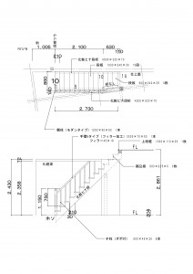 階段施工図