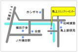0円リフォーム勉強会開催(電力自由化とエネルギー&お金)